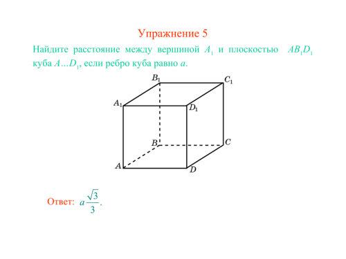 Расстояние от ларнаки до пафоса - 2